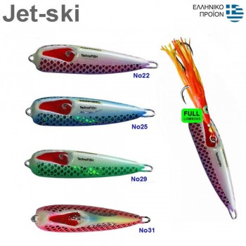 Technofish Inchiku Jet Ski 130gr