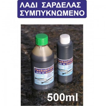 Technofish Oil Sardine 500ml (Σαρδέλα)