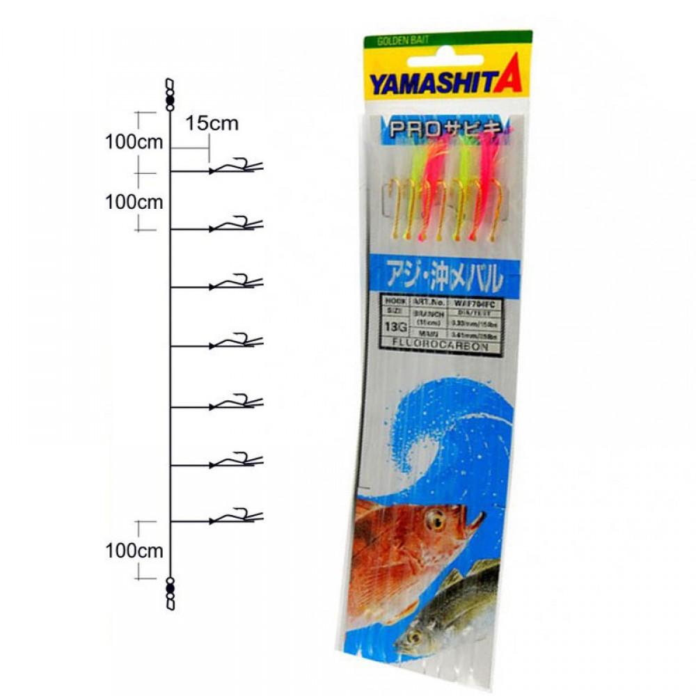 Yamashita Fluorocarbon WAF -704FC