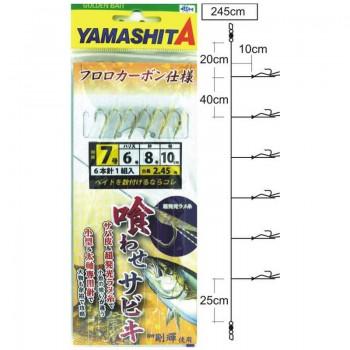 Yamashita BKSK 611