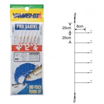 Yamashita Pro Sabiki AKH 600