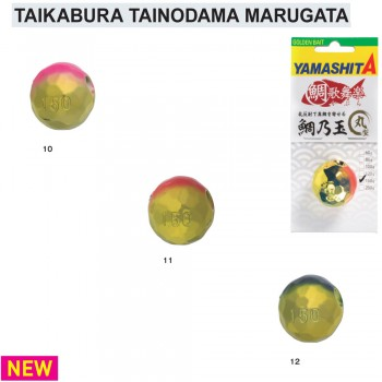 Yamashita Tiakabura Tainodama Marugata 100gr