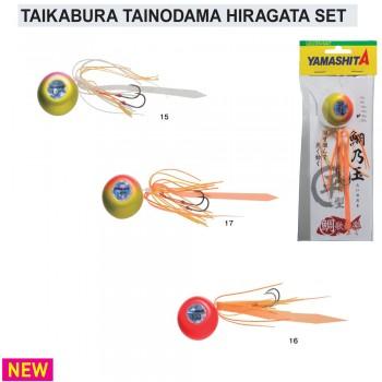 Yamashita Tainodama Hiragata Set 120gr