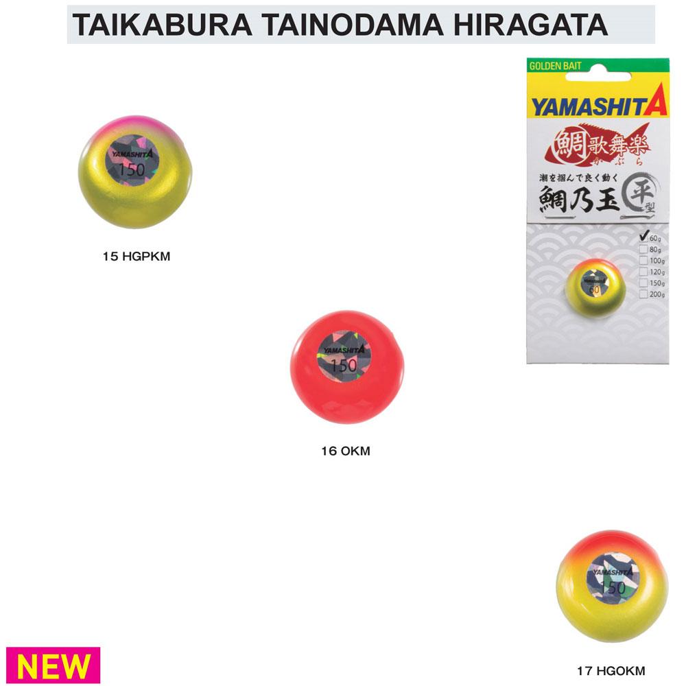 Yamashita Tainodama Hiragata 150gr
