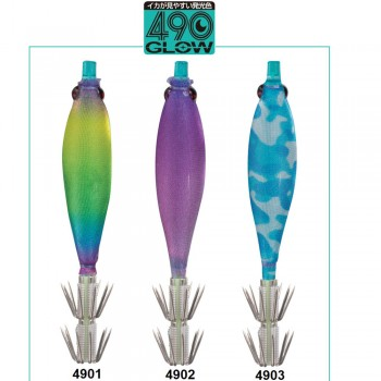 Yamashita Oppai Sutte 7-2 490 Glow