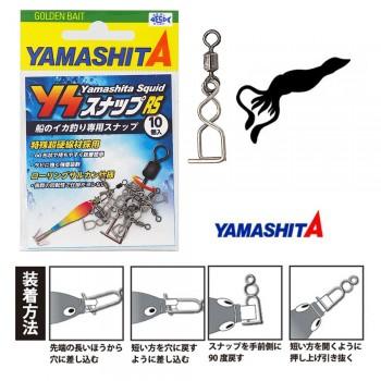 Yamashita Squid YS