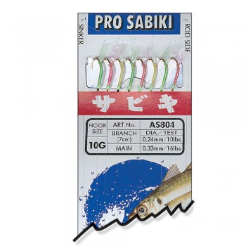 Yamashita Pro Sabiki AS 804