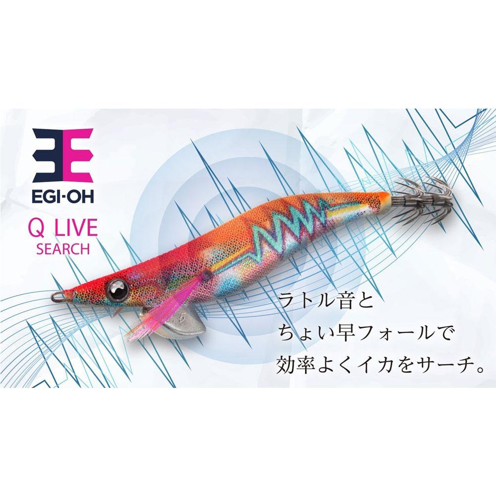 Yamashita Egi OH Q Live Serch 3.0#