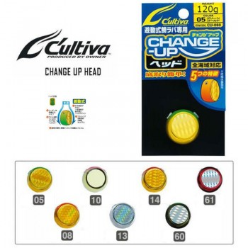 C'ultiva Change-Up Tai-Rubber 100gr