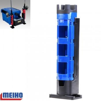 Meiho BM-250L Blue