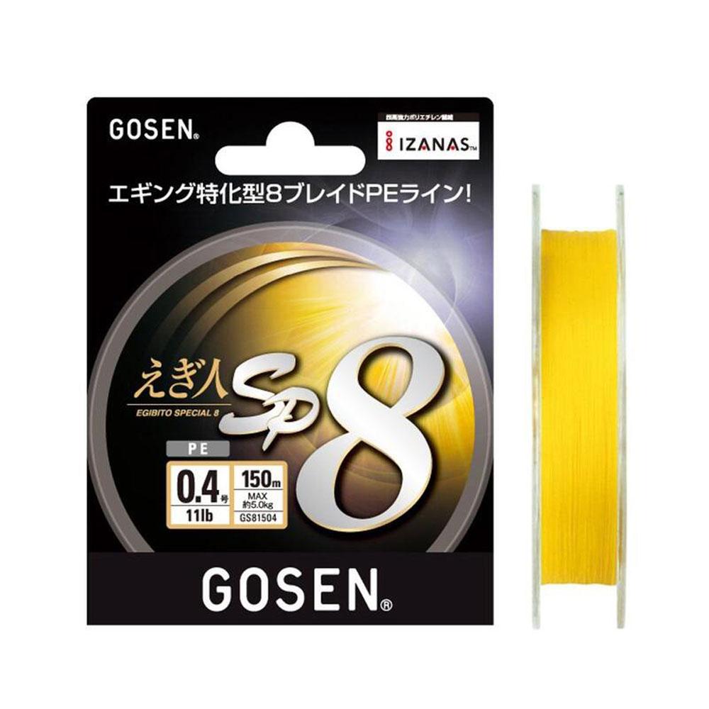 Gosen Egibito Special SP 8