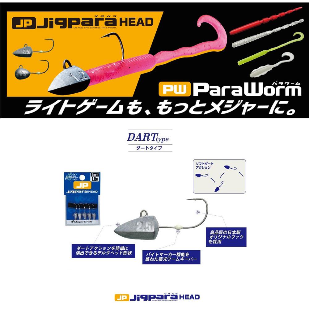 Major Craft Jigpara Head Dart Type